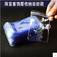 9x13 10.5x10.5 13x13cm PVC Transparent plastic bags/PE PP zipper Sealing bag/Jewelry gift bag Free shipping!!(BZD-007)