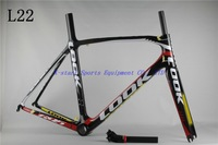 2013 LOOK 695 L22 Full Carbon Road bicycle Frame,size:XS/S/M/L  Fiber Bicycle Frameset  Free Shipping