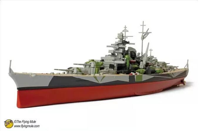 FOV 1:700 86008 German TIRPITZ Pitts battleship 1943 alloy model(China (Mainland))