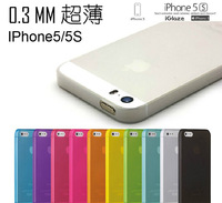 10 Colour Cover DIY Fits for IPhone 5 5S Phone New Transparent Soft Silicon Ultra Thin Crystal Clear Case Free Shipping