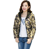 High Street Fashion Style Duck Down Jacket Women Camouflage Mixed Color Body Parkas Frozen Winter Casual Pretty Hoody Coats 7686