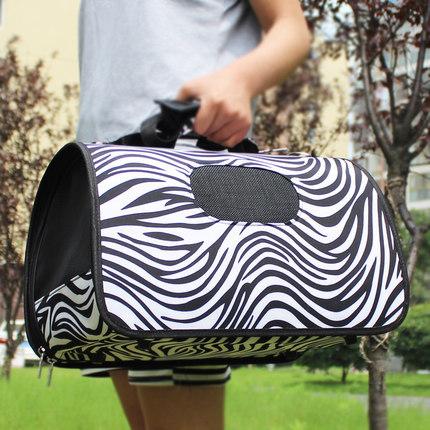 Zebra Pet Zebra Pet Travel Carrier