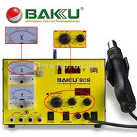 Free shipping for 110V and 220v for  BAKU-909 SMD hot air desolder station power supply