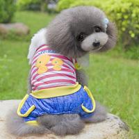 Small Dog Padded Jacket Stripes Fur Collar Four Leg Cotton Down Coat