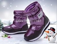 Child boots boots winter children's parent-child winter boots 25-38