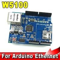 5pcs UNO Shield Ethernet W5100 R3 UNO Mega 2560 1280 328 UNR R3 < only W5100 Development Board for Arduino