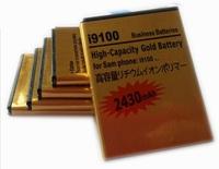 Good quality High capacity 3.7V 2450mah gold battery for Samsung Galaxy s2 i9100 50pcs/lot free shipping