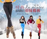 Korean Winter Thick Velvet Pants Trousers Down plus size Fertilizer To Increase Outer Wear Leggings Stretch Pants Women 8226