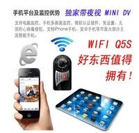 Wireless IP Network Q5S MINI DV high IP cameras, WIFI camera phone remote monitoring