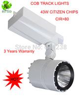 8 x43W Citizen Chip COB  LED Track Light  tracks lamp Bulb indoor kitchen Lights110V~240V  CE ROHS Warranty 3years