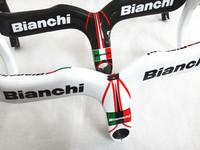 2014 new Bianchi full carbon fiber road bicycle handlebar & stem road cycling bike integrated handlebar 400 420 440mm