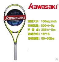 Tennis racket all the carbon racket face beginners men's and women's tennis rackets quality goods