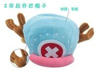 wholesale Plush set of animated cartoon hat Pirates Wang Qiao creative cap  children's day gift,10pcs/lot