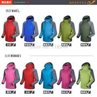 2014  Hot Sale Top Quliaty Fleece Jackets Two Pcs Waterproof Climbing Skiing Outdoor Sports Clothing Mauntaineering Jackts