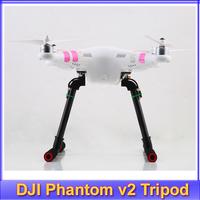 Free shipping Upgrade!! carbon fiber tripod DJI Phantom v2 dji elves landed 3K full carbon tube tripod stand 16.5cm height