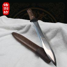 2014 torre eiffel aço de alta manganês reforçado self defense camping pique uma dagger pequena espada chinesa(China (Mainland))