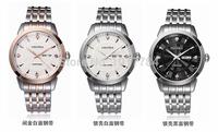 CALUOLA Smooth Dial Diamond/Stick Markers Silver Case SS Strap Quartz Men's Watch Black White Golden