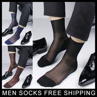 2014 ultra-thin Men dress socks Transparent sexy short men's nylon socks Free shipping