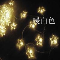 all lantern flashing series decorative lamp waterproof outdoor festival lamp string Gypsophila neon lamp string, free shipping