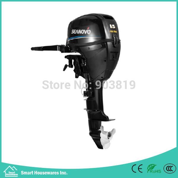 frete grátis novo 2014 melhor preço e venda quente modelo de 4 tempos motor de popa 15hp joutboard peças do motor motor de popa(China (Mainland))