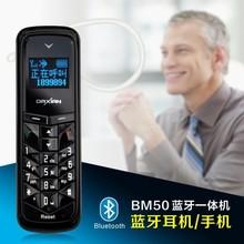 free shipping new bluetooth headset unlocked mini mobile phone BM50 Bluetooth dialer original bt phone in