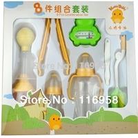 Newborn essential set Baby/infant Feeding/nursing Milk/water Bottle/nuk/nipple with Clips breast pump temperature meter brush
