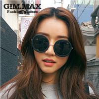 Retail 1PCS Retro Prince Sunglasses Resin lens Women  Round Design big frame eyewear