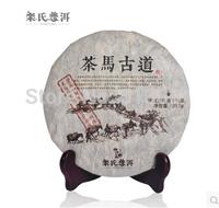 2013year China Yunnan puerh ripe tea special puer tea 357g pu er Red tea Slimming beauty organic health Black Tea