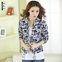 2015 new women autumn winter fashion floral print collarless coat jacket Slim casual female mandarin collar zipper short