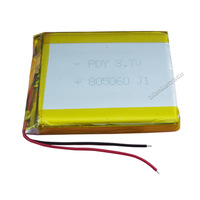 3.7 V 2500 mAh Polymer rechargeable Lithium Li Battery For DVD  Tablet PC 805060  free shipping