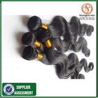 "Grade6A 12""-26"" 4pcs 5pcs 50G/PCS can be dyed Body Wave Peruvian Virgin Hair Unprocessed Peruvian Hair Weaving Free Shipping"