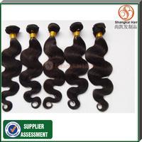 Unprocessed 6A Peruvian Virgin Hair Body Wave Human Hair Weave Peruvian Hair Body Wave Sell Peruvian Hair Extension 5pcs lot