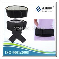 Top selling tourmaline lumbar support