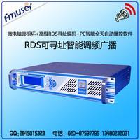 FSN-80D 80 -watt Smart Addressing Professional RDS FM Transmitter 80W FM Radio
