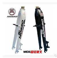 Free Shipping,brand 28.6*260L.Mosso 26'' MTB fork,Disc and V  Brake common.racing New style FK26 .for mountain bike