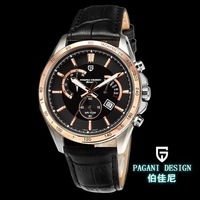 014 Pagani Design (PS-3304)Business casual sports Military Watch  Quartz Classic Design 3ATM Waterproof Leather Watch
