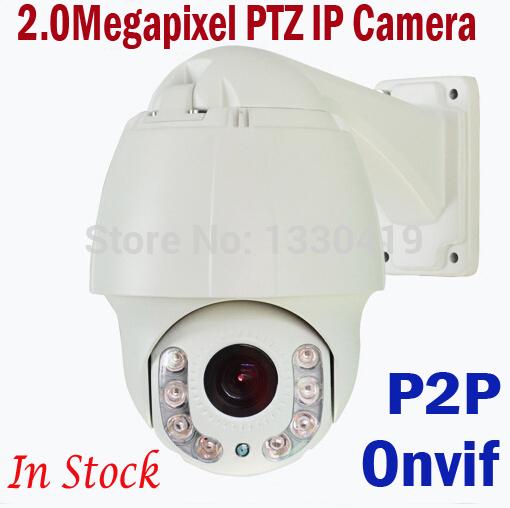 Full HD 1080P IP Camera 10x Optical Zoom PTZ Pan Tilt H.264 ptz ip network camera Outdoor CCTV Dome Camera(China (Mainland))