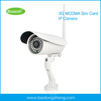 Bosesh 2014 New Sim Card Waterproof Security 3g Camera High Quality Security 3g Camera 3g Camera,Security Camera