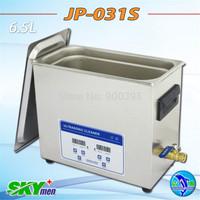Free shipping  amari record wash machine vinyl longplay record washing machine JP-031S,6.5L,1 year warranty