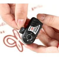 Mini dv miniature camera security cameras night vision miniature camera12 million high-definition digital infrared aerial camera