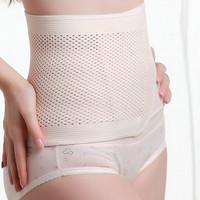 Free Shipping Abdomen With Postpartum Corset Belt Caesarean Section Dedicated Mothers Cummerbund Waist Straps In Stock