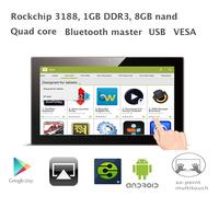 15-inch Android All in one pc (RK3188 Quad Core, 1GB RAM 8GB nand flash, Bluetooth, VESA, Wall Bracket) DHL EMS free shipped