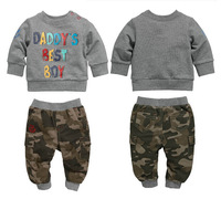 In the autumn of 2014 the new children's suit Handsome boy camouflage suit