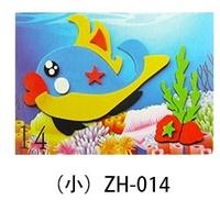 Handmade Foam Self-adhesive Early Educational DIY Toys 3D EVA Cartoon figure status  Puzzle Paste Stickers 18*13CM