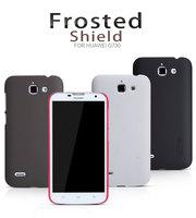 New Original Nillkin Huawei G730 Case, 3 colors Cover Super Plastic Matte Case + Screen Protector Film, Free shipping