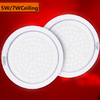 Brand New AC220V integrated ceiling light led, concealed PVC 5W / 7W round / square ceiling lights, priced direct