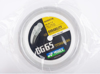 Original 200 Metres YY BG65 Titanium Top Quality Badminton String BG65ti Professional Badminton Racket Net/String/Line L195