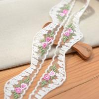 Gorgeous Wavy White Gauze Lace Trim w/ Multi-color Floral Emboridery Lace Trim DIY Craft - Free Shipping