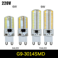 free shipping 3014 104leds 5w 500lm energy-saving lamps 50pcs one lot wholesale with CE&RoHS certificated
