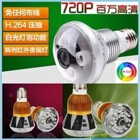 Bulb Lamp network dvr and Camera WIFI Bulb Camera 720P P2P IP cam wireless security CCTV Camera for phone